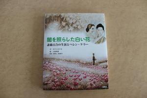 IMG_9886.JPG