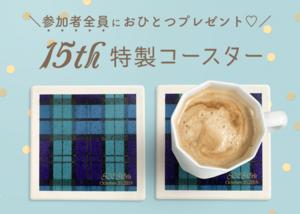 sugiyama-mock-s-1024x732.png