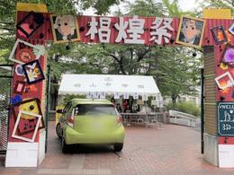 高校文化祭3.JPG